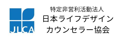 日本ライフデザイン