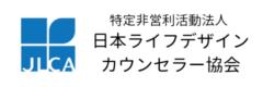 日本ライフデザイン協会