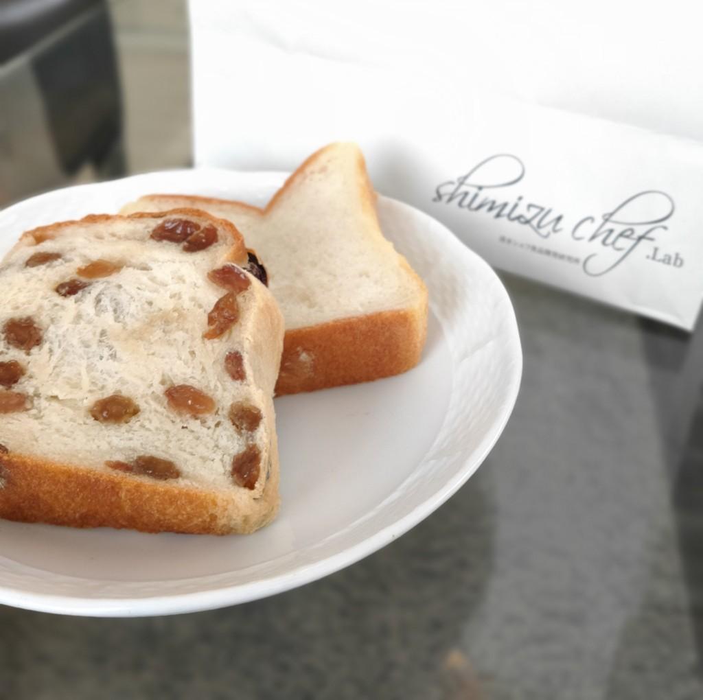 高槻清水シェフ食パン