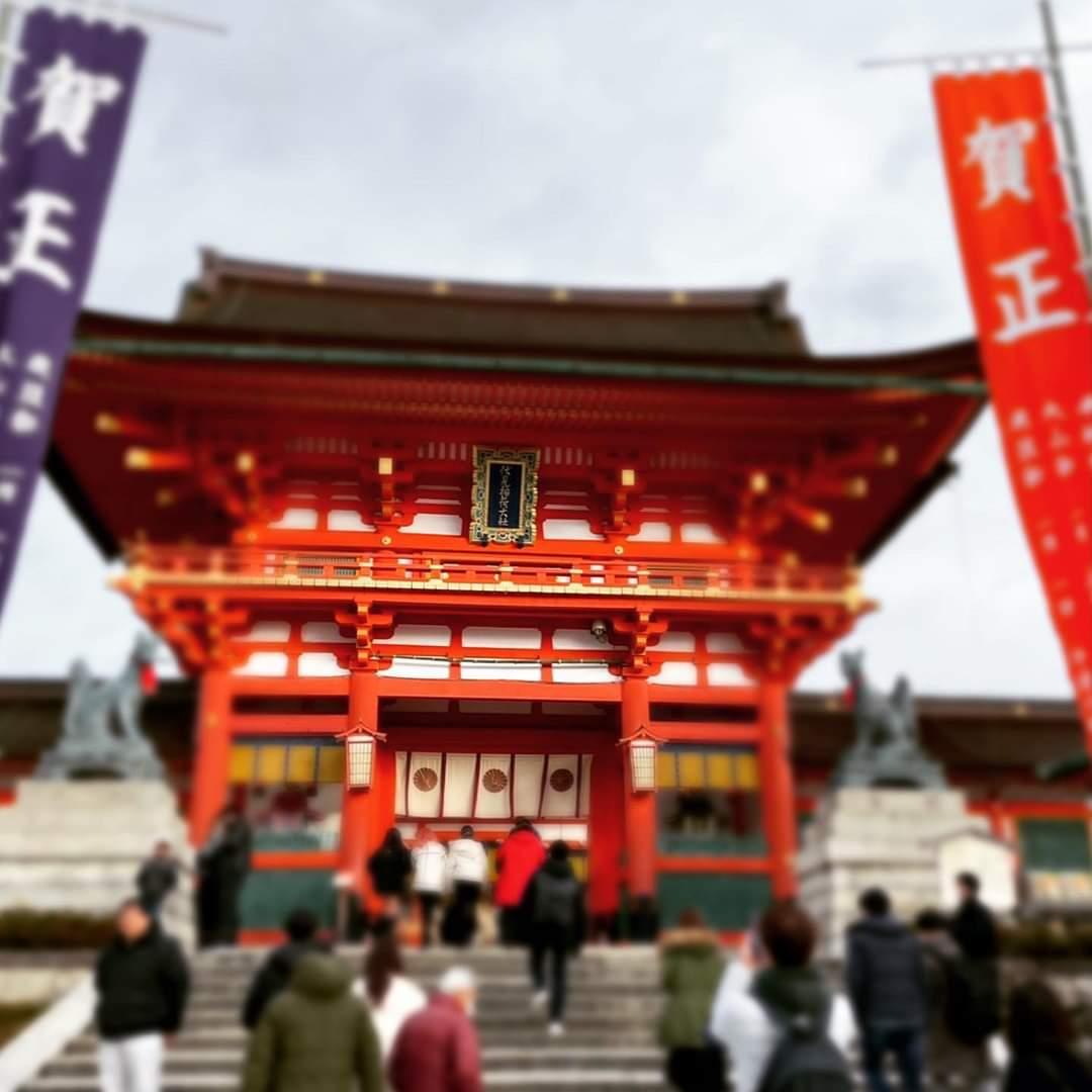 京都伏見稲荷|ご縁結び
