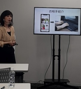 IBJ開業セミナー|大阪結婚相談所