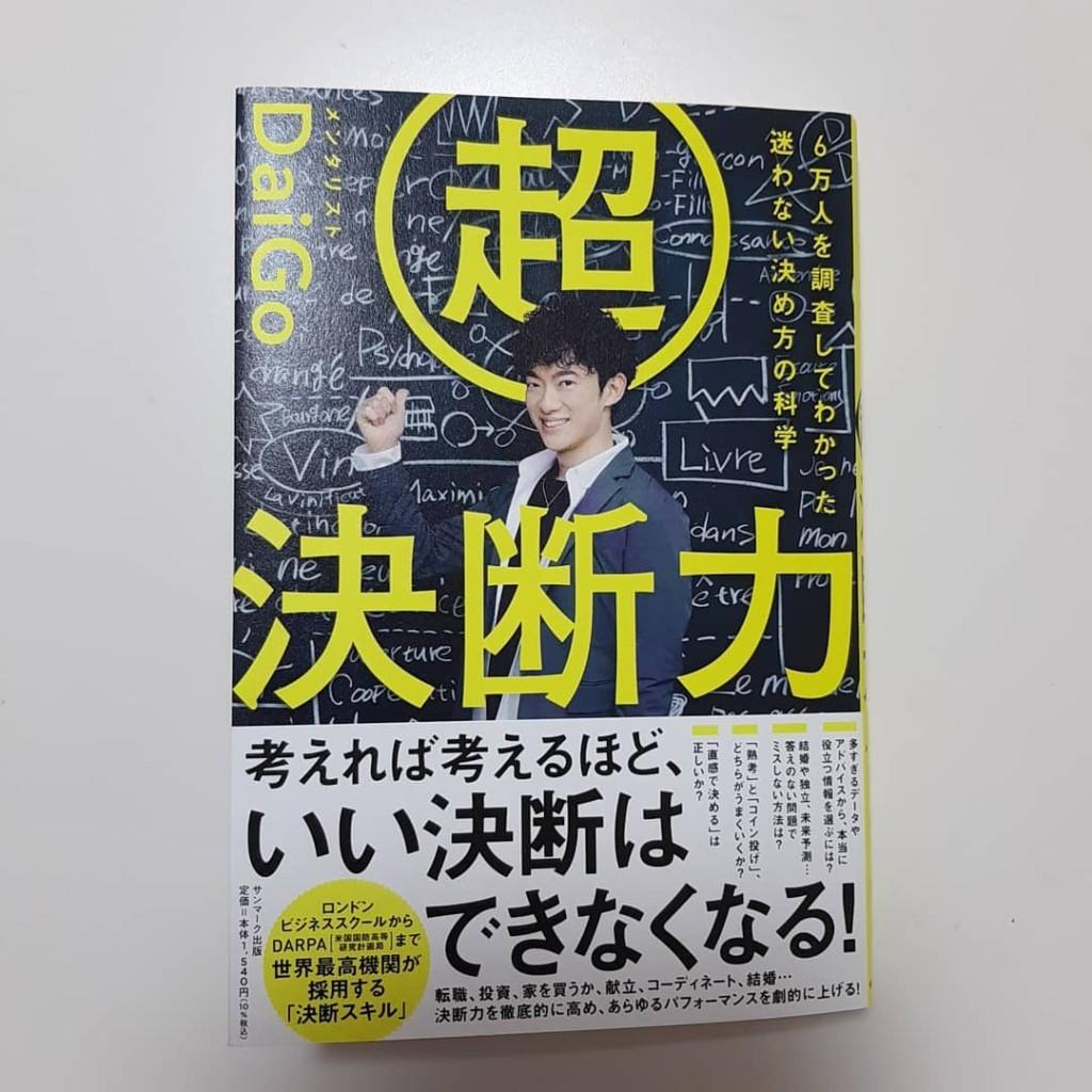 男の婚活 大阪結婚相談所 ピュアウェディング