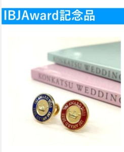 IBJAward受賞|結婚相談所ピュアウェディング