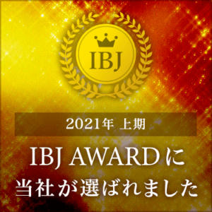 IBJAward